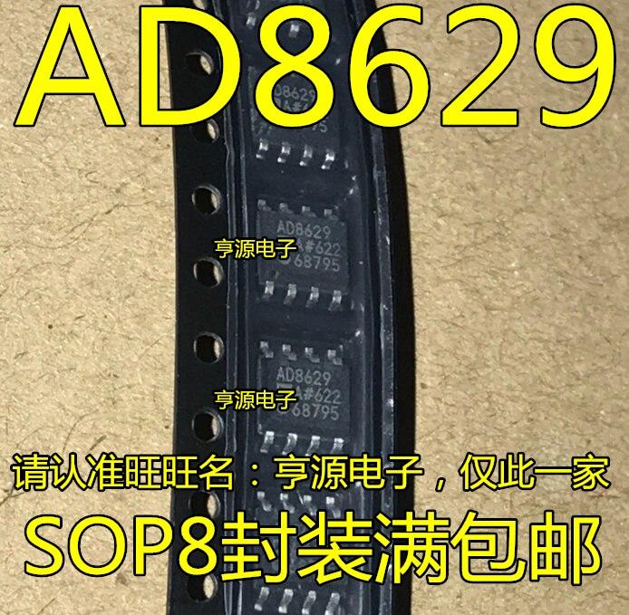 Original parche AD8629 AD8629AR AD8629ARZ Dual amplificador operacional, deriva cero SOP-8