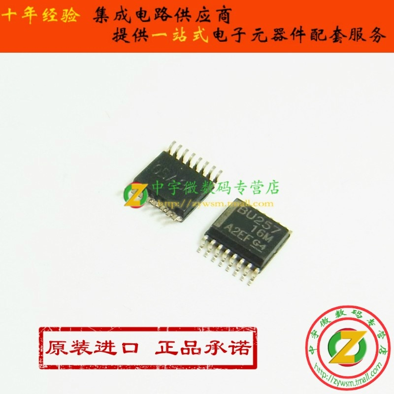 SN74CB3Q3257DBQR SN74CB3Q3257 BU257 QSOP16 Original y nuevo envío gratis IC