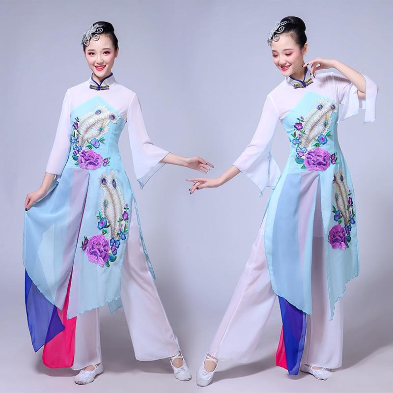 Костюм ханьфу для классических танцев в китайском стиле, Женский фанатский танцевальный зонт, танцевальная одежда Янко, традиционный танце...
