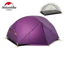 Naturehike 돔 텐트 2 사람 20d 실리콘 패브릭 더블 레이어 방수 nh 야외 초경량 캠핑 텐트 3 색
