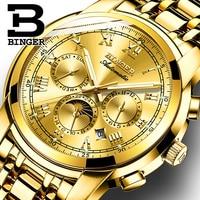Switzerland Automatic Mechanical Watch Men Binger Luxury Brand Men's Watches Sapphire Clock Waterproof relogio masculino B1178-7