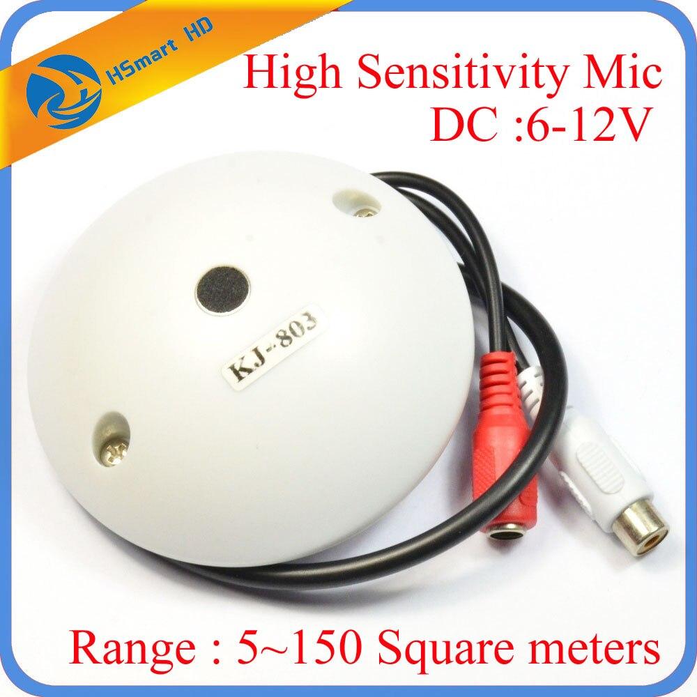 Микрофон для видеонаблюдения, аудиоприемник, Высокочувствительный потолочный микрофон 12 В постоянного тока для камер DVR, наборы (диапазон: 5 ~ 150 квадратных метров)