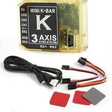 Ensemble gyroscopique 3 axes KBAR 5.3.4PRO K8 système de stabilisation sans mouche FBL 450 500 550
