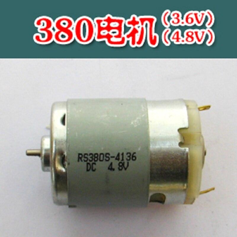 Motor de CC, destornillador eléctrico, destornillador, motor, motor de RS-380, 3,6 V, 4,8 V