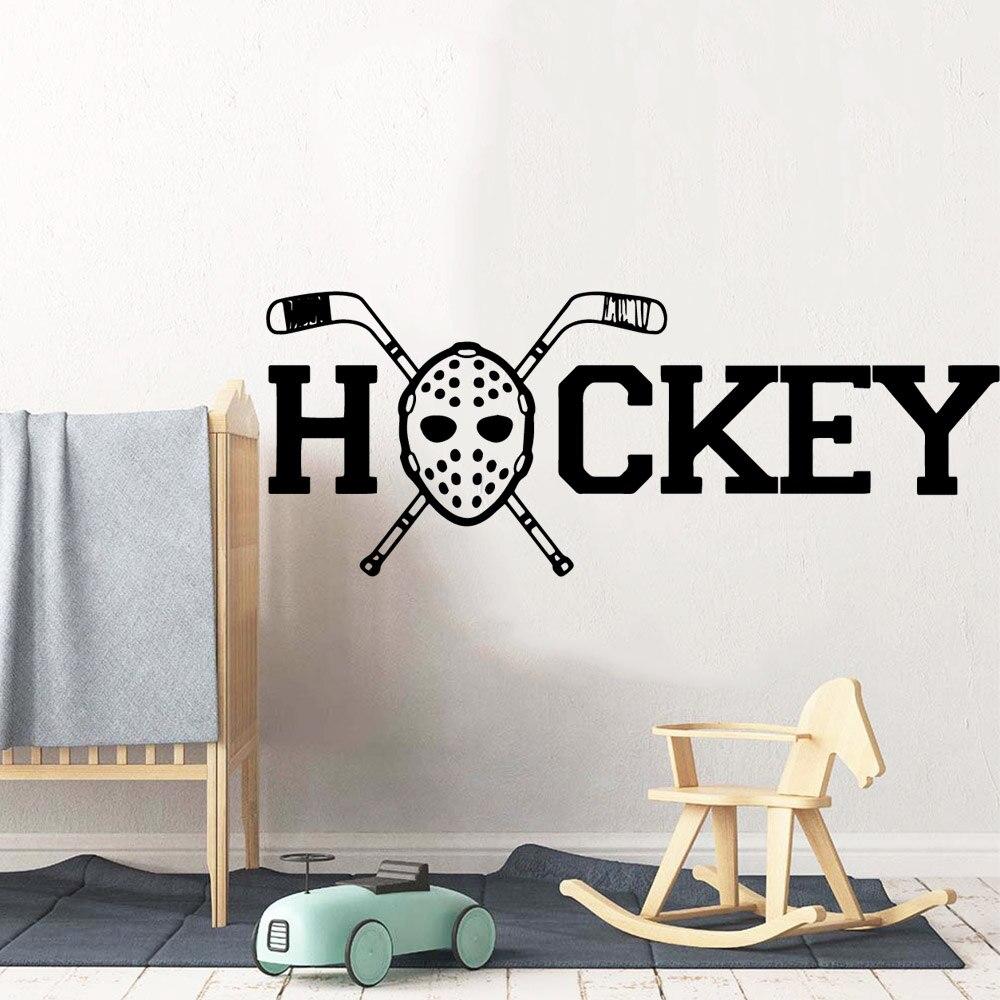 Adhesivo de pared creativo de Hockey, póster Diy, calcomanías de pared para adhesivo para salón, papel tapiz, decoración de pared para oficina