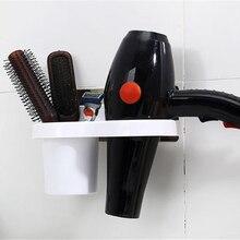 Soporte de secador de pelo para baño, estante montado en la pared, estante para ahorrar espacio, organizador de almacenamiento, soporte para secador de pelo, colgador, suministros para el hogar, 1 unidad