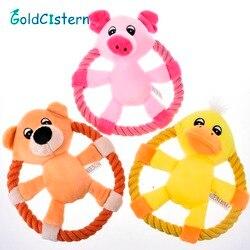 1 pçs 18x13cm padrão animal voando brinquedos de brinquedo do cão de estimação corda anel filhote de cachorro brinquedos de treinamento do animal de estimação