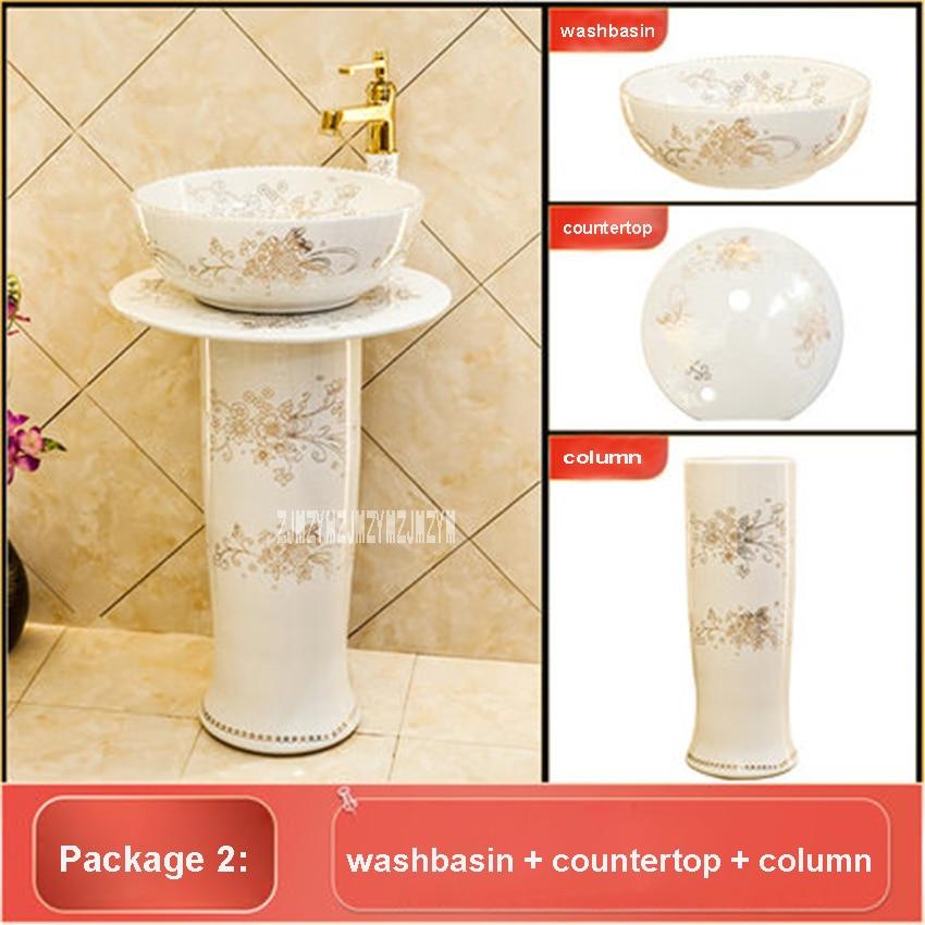 ثلاثة قطعة بدلة المنزلية شرفة الركيزة حوض الحمام العمود حوض عالية الجودة العمودي الطابق نوع الفن السيراميك مغسلة