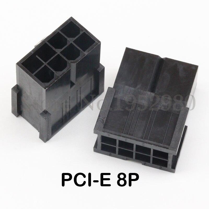 Connecteur 4.2mm 30 pièces   Boîtier femelle 5559 2*4P pour PC, connecteur dalimentation ATX 8 broches, carte graphique GPU PCI-E PCIe