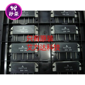 FreeShipping M68706 High Frequency devices