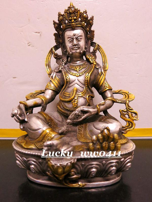 TNUKK budismo tibetano, Jambhala amarilla, el Dios de la riqueza estatua de bronce de Buda, Bodhisattva, se puede instalar el depósito.
