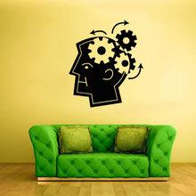Wall Vinyl Sticker Bedroom Decal Decal Head Gears Mind Arrows