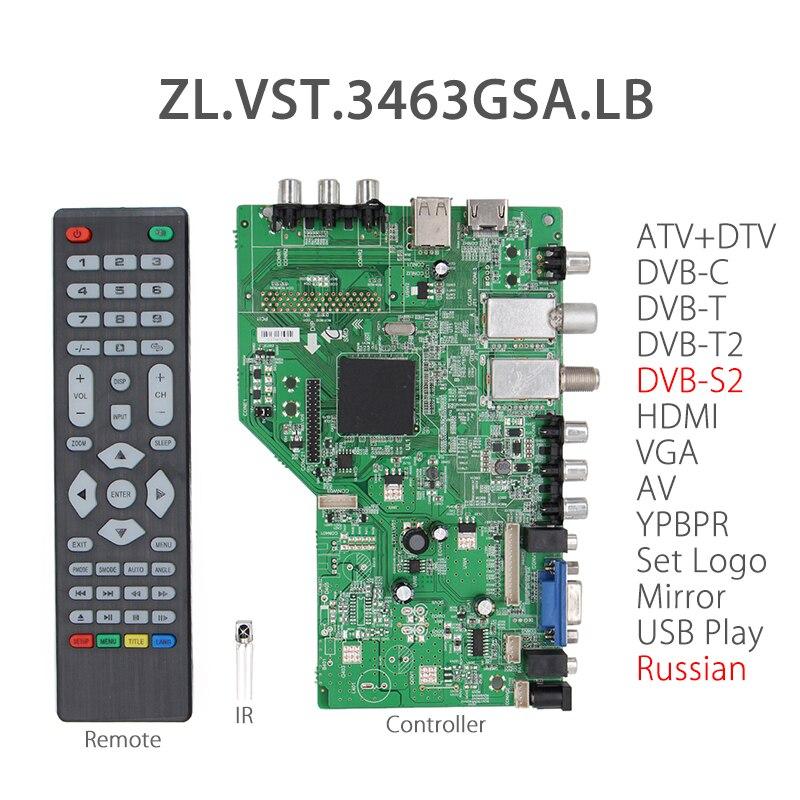 ZL.VST.3463GSA.LB цифровой сигнал DVB-S2 DVB-T2 Универсальный ЖК-телевизор контроллер драйвер платы USB/TV/AV/HDMI/VGA V56 русский
