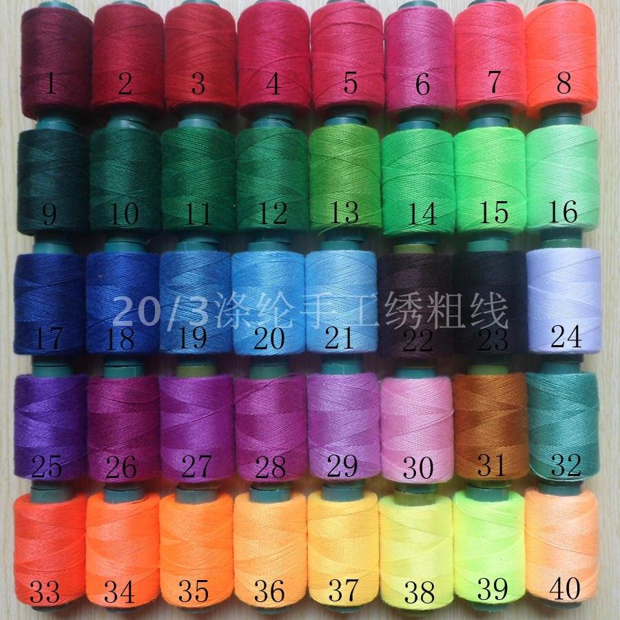 40 pçs/lote Dia.0.5mm 90 M/roll Multicolor 20/3 Poliéster Linha Do Bordado Costura À Mão Bordado Ponto Cruz Feitos À Mão