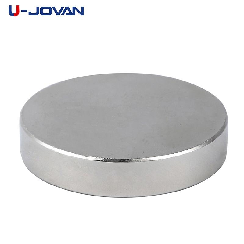 U-JOVAN 1 pc 50x10mm Ímã de Neodímio N35 Super Strong Disco Nd-Fe-B Rare Earth ímã Ofício Da Arte de 50*10mm