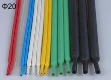 1M 20mm Dia haute température noir souple Flexible manchon de câble isolation thermique Silicone caoutchouc rétractable Tube rétractable Tube