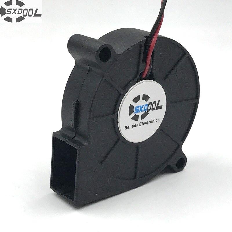 SXDOOL SF5015SL DC 12V 0.06A Вентилятор охлаждения сервера центробежный вентилятор 2 провода 50x50x15mm