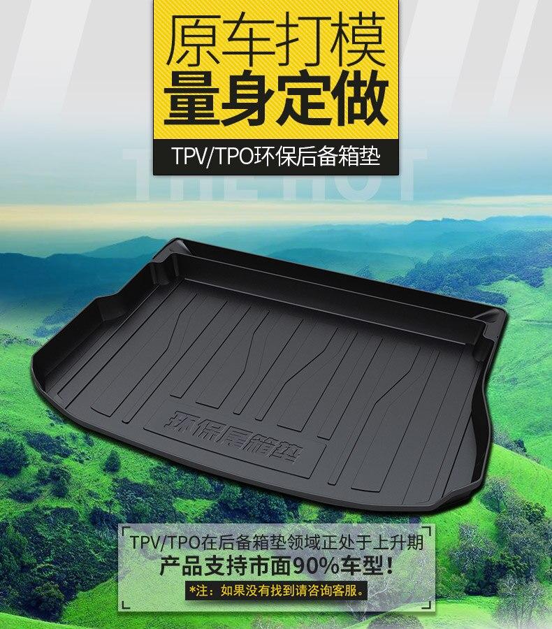 Myfmat de esteras para maletero revestimiento de maletero de coche pad para Chevrolet Optra Malibú MALIBU XL CAMERO Epica Equinox envío gratis de moda