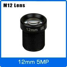 5 мегапиксельная M12 фиксированная 1/2.5 дюймов 12 мм CCTV объектив дальний обзор для 1080P/4MP/5MP AHD камера IP камера Бесплатная доставка