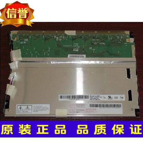 Original nuevo AUO G084SN05 V7 V.7 G084SN05 V.3 G084SN05 V.4 V5 V1 V0