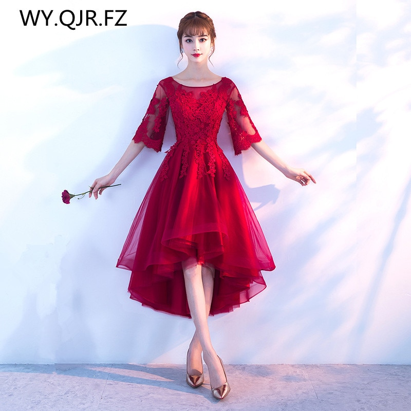 XFYH2081 #-فستان إشبينة العروس برباط علوي ، أمامي طويل وقصير من الخلف ، توست ، بدلة زفاف ، حفلة موسيقية ، رخيص ، بالجملة