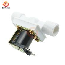 """G1/2 """"전기 솔레노이드 밸브 스위치 12V 220V N/C 자기 물 공기 흡입구 흐름 스위치 세탁기 공압 압력 스위치"""