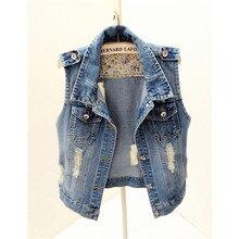 2019 Autumn New Cotton Jeans Sleeveless Jacket Women Plus Size 6XL Denim Vest Ladies Cowboy Waistcoats Female Basic Jackets M47