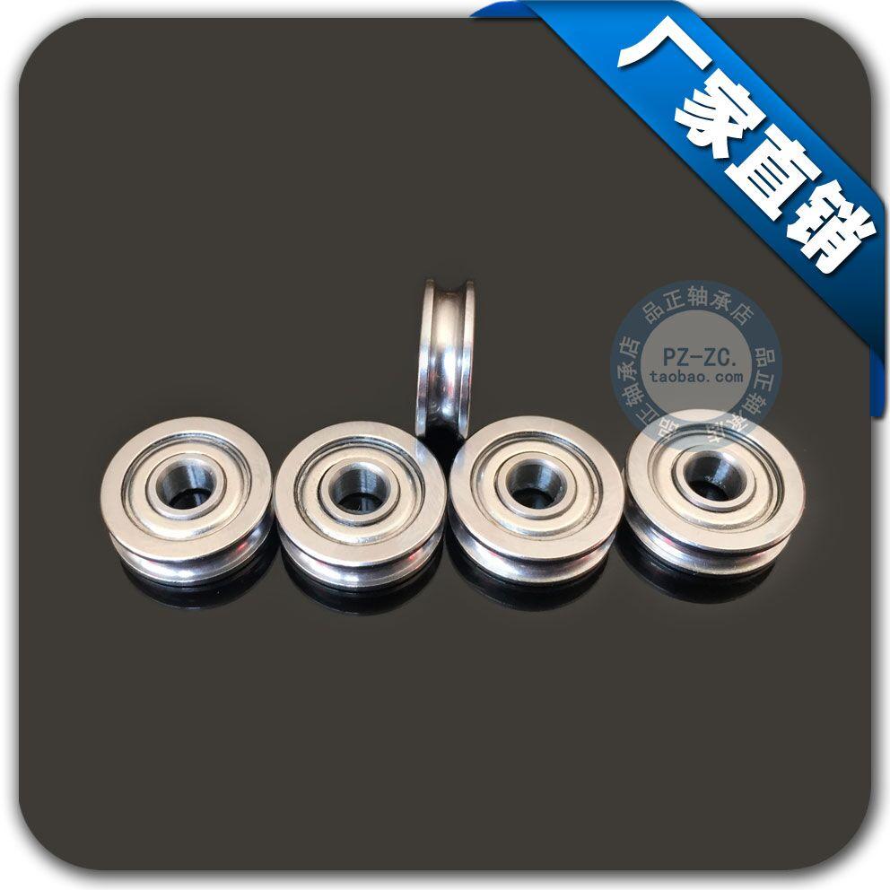 10 pces/50 pces/100 pces u604zz 4mm u sulco polia rolamento de rolos 4*13*4mm 604uu impressora 3d dedicado rolamentos de rolos de alimentação 4x13x4