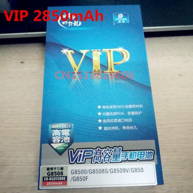 Nuevo VIP 2850mAh EB-BG850BBC de alta capacidad de la batería para Samsung Galaxy alfa G850F G8508S G8509V G850 G8508 G850T G850V G850M