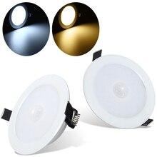 7 Вт E27 Светодиодный светильник светодиодный светильник PIR датчик движения 5730 SMD светодиодный потолочный светильник StepPath настенный светильник AC85-265V
