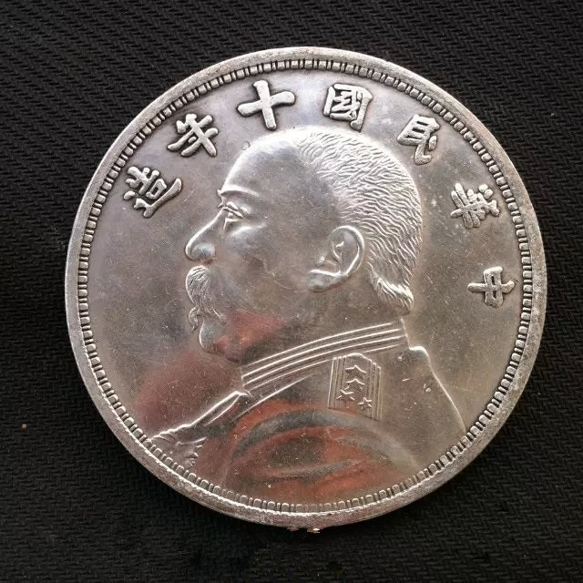8,8 cm china Während der zeit der republik tibet silber Yuan shikai statue zehn yuan große münze Familie dekoration metall handwerk MÜNZEN