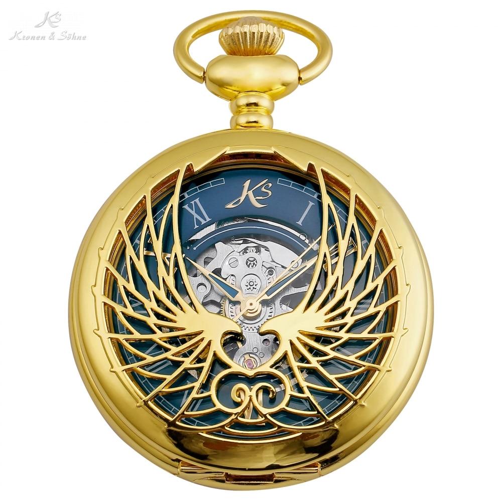 KS Ретро золотые часы полые крылья римские цифры часы мужской ключ стиль кулон брелок цепь Подарочная коробка механические карманные часы/...