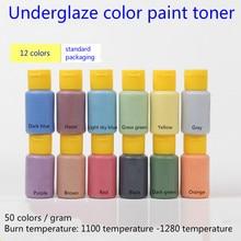 Peinture céramique sous glaçure 12 couleurs   Poterie sous glaçure couleur, toner sous glaçure, pigments céramique glaçure sans plomb 50g/bouteille