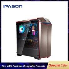 Offre spéciale Ipason fluide Fire ATX e-sport ordinateur de bureau boîtier central/ATX côté à travers e-sports châssis