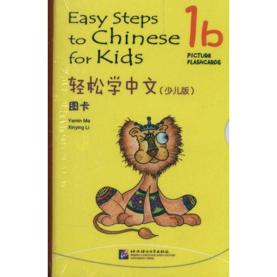 Fácil paso al chino 1 libro para niños libros chinos edades 7-9