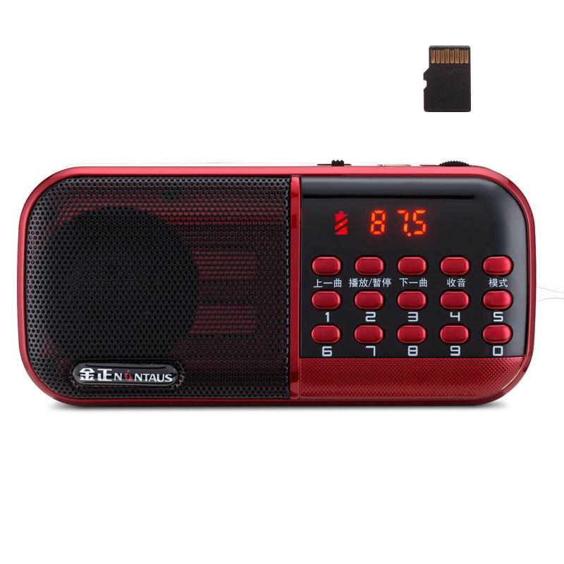 Перезаряжаемое портативное радио приемник карманное FM радио Поддержка USB диск TF карта MP3-плеер Музыкальный плеер подарок для старого хороше...