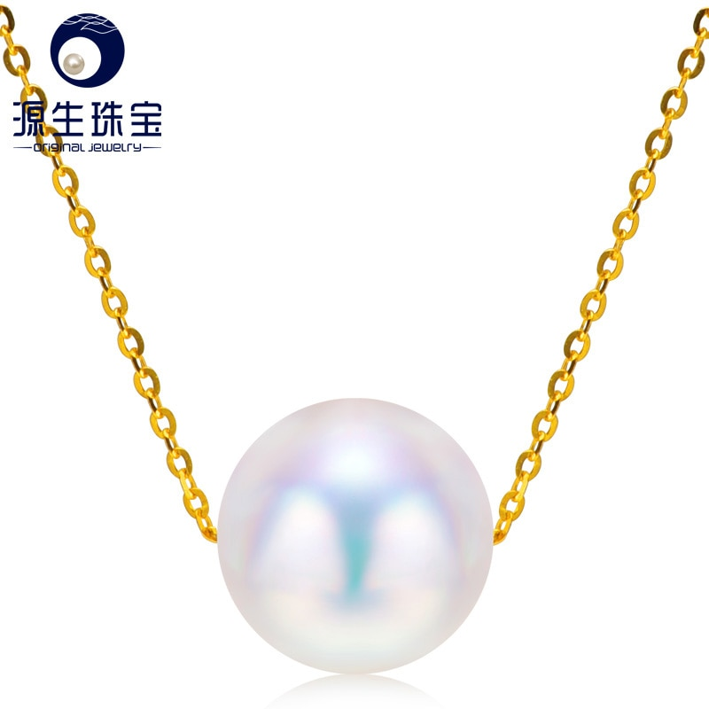 YS 18k oro Au750 6-6,5mm perla de agua dulce cultivada Real collar de cadena colgante de perla única para mujeres