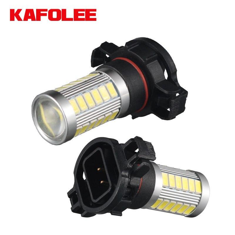 KAFOLEE LED Автомобильная противотуманная фара 5202 5201 PSX24W LED PSY24W PS19W H16 мотоциклетные указатели поворота светодиодные фары аксессуары 600LM