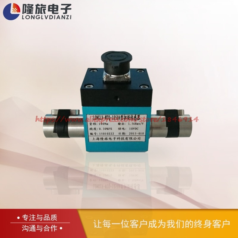 LONGLV-WTQ1050A dynamic micro torque sensor Torsion meter Torque sensor