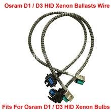 Porte-adaptateur cordon prise de câblage   2 pièces D1S D1R D1C D3S D3R D3C HID ampoules de phares, Ballasts de harnais de fil, support de câble, cordon