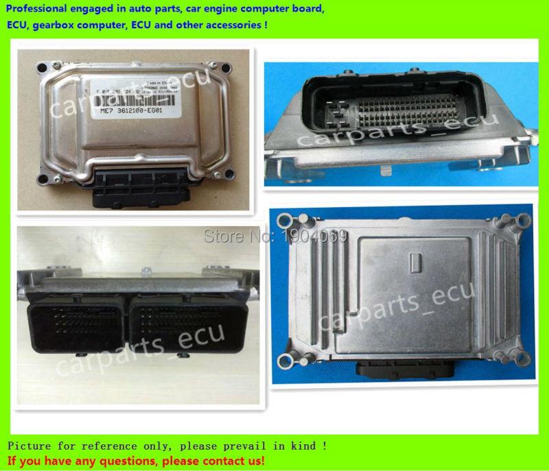 For Changan car engine computer board/ME7.8.8/ME17 ECU/Electronic Control Unit/F01R00DAQ5 3600010-Q25/F01RB0DAQ5/Car pc