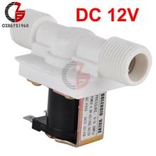 """1/2 """"N/C DC 12V 24V AC 220V Magnetische N/C Elektrische Magnetventil wasser Luft Einlass Fluss Schalter"""
