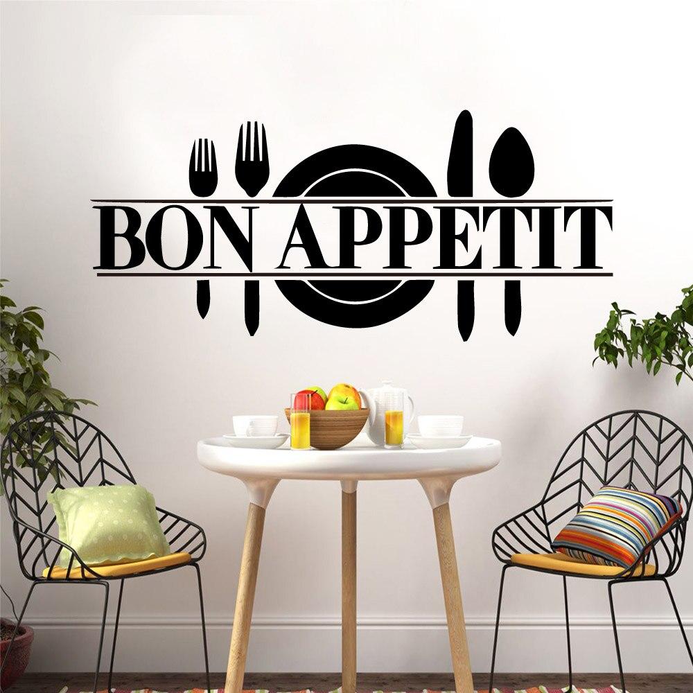 Funny Bona appétit pegatina impermeable vinilo papel pintado decoración para el hogar para la habitación de los niños decoración Pvc pared calcomanías