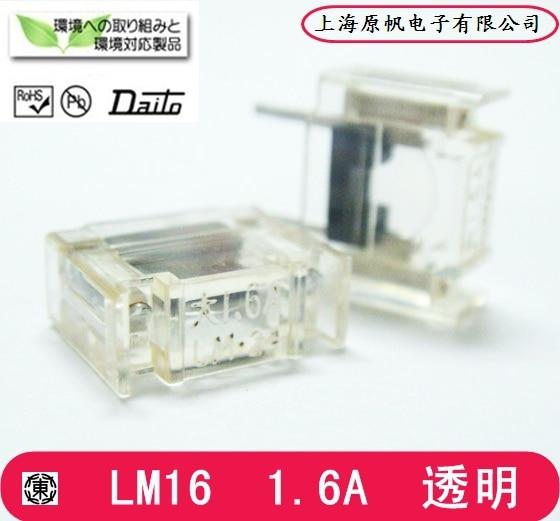 [SA]Fanuc FANUC new original Japanese - Fuse LM16 - large 1.6A 48V--50PCS/lot