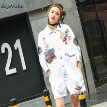 2018 White Jean overalls women Badges Tassel Hole denim jumpsuit Casual loose jeans ribbon salopette loose playsuit LT440S20