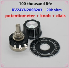 2pcs RV24YN20S B203 20k ohm Carbon film potentiometer single-turn potentiometer + 2pcs A03 knob + 2pcs dials