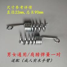 Accessoires de bras en bois massif   mannequin, crochet, accessoires épaule rotative, pièces de serrage 2 pièces/lot c179