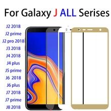 9H protector de pantalla completo 360 para Samsung Galaxy J4 J6 plus vidrio templado samsun galaj2 J3 J5 J7 J8 J4 J6 2018 prime SM glas