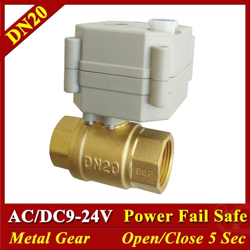 صمام كهربائي AC/DC 9V-24V ، 2 سلك ، 5 أسلاك ، BSP NPT ، 3/4