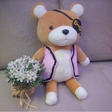 52cm DIABOLIK LOVERS Sakamaki Kanato Teddy Bear Plush Toy Soft Bear Stuffed Animal Dolls Cosplay Kids Gift